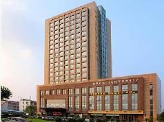 Hangzhou Nade Freedom Hotel, Hangzhou