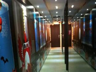 3D-Inn HongKong Hong Kong