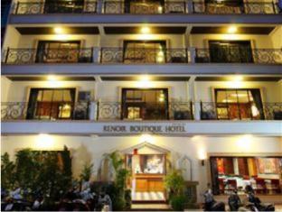 Renoir Boutique Hotel Phuket - zunanjost hotela