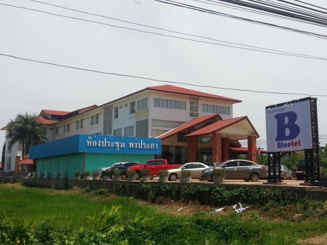 โรงแรมบลูเทล  (Bluetel Hotel)