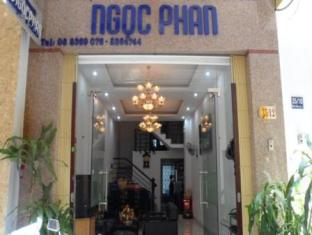 Ngoc Phan Guest House Ho Chi Minh Stadt - Hotel Aussenansicht