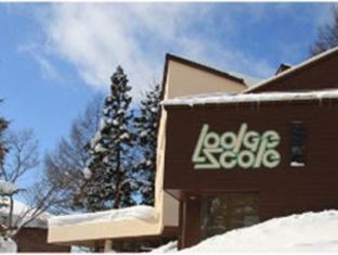 Yamagata Zao Onsen Lodge Scole Yamagata - Winter