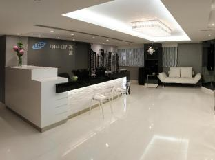 Hotel LBP Hong Kong