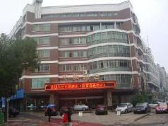 Yiwu Bairui Grand Hotel, Yiwu