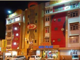 OYO 13023 Hotel Moti Palace & Restaurant Агра