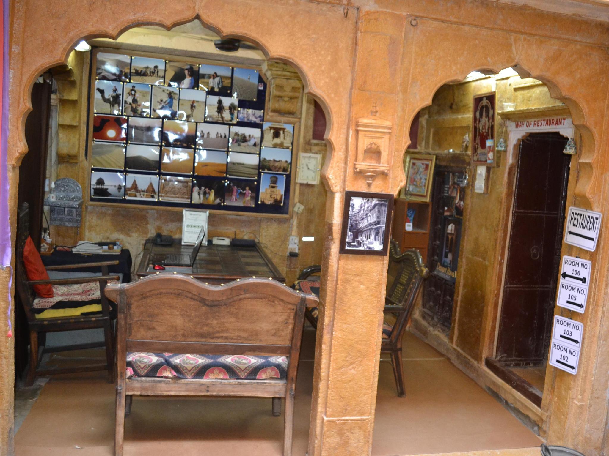 Desert Haveli Guest House Jaisalmer