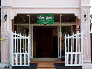 Baan Sutra Guesthouse Phuket - zunanjost hotela