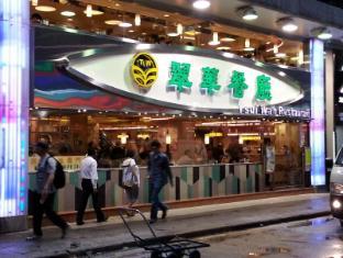 Guangzhou Guest House Hongkong - A környék