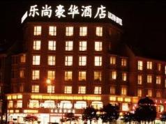 Yiwu Omeiga Legend Hotel, Yiwu