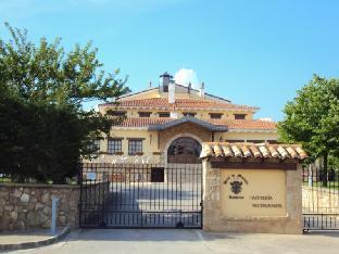 Hotel Montana Rubielos