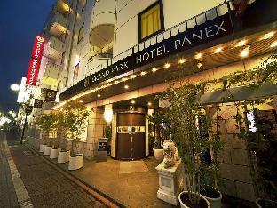 Grand Park Hotel Panex Tokyo