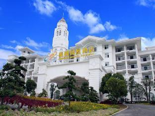 Country Garden Phoenix Hotel Suizhou