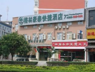 Green Tree Inn Huaibei Normal University Hotel
