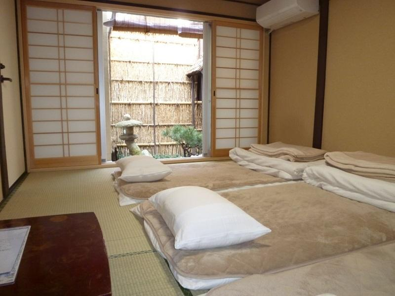 Guesthouse Kyoto Shirakawa Bookings