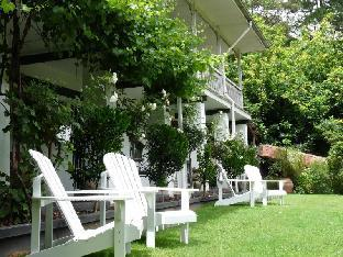 Brentwood Accommodation Healesville PayPal Hotel Yarra Valley