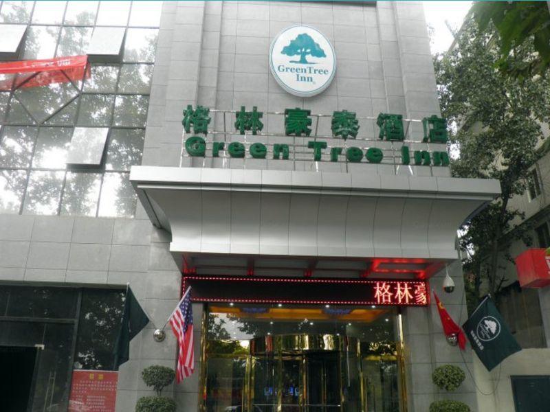 Green Tree Inn Xian Xi Da Jie Ximen Hotel Xian