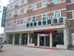 Green Tree Inn Gansu Tianshuilantiancheng Square Hotel, Tianshui