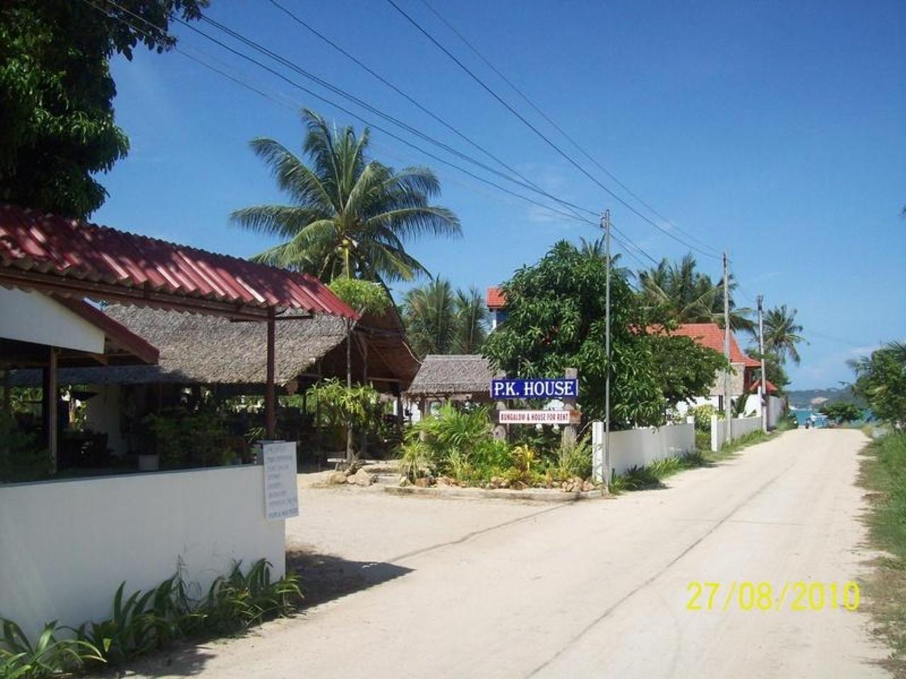 พีเค เฮาส์ บังกะโล (P.K House Bungalow)