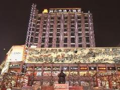 Sichuan Minshan Anyi Hotel, Chengdu