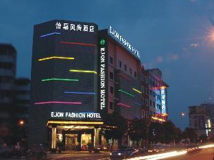 Ejon Fashion Hotel