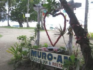 Muro Ami Beach Resort Bohol - Entrance