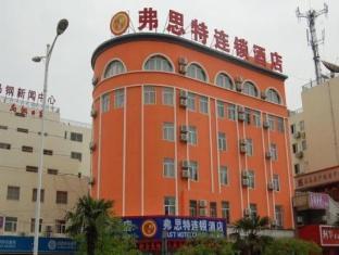 Fast 109 Hotel Maanshan Hunan Road