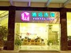 Kunming Inntels Xichang Road, Kunming