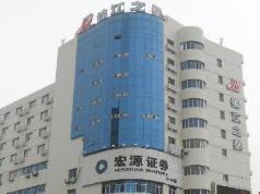 Jinjiang Inn Yixing Middle Renming Road, Wuxi