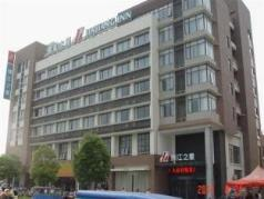 Jinjiang Inn Huaian Economic Development Zone Hotel, Huaian