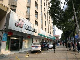Jinjiang Inn Changsha Train Station