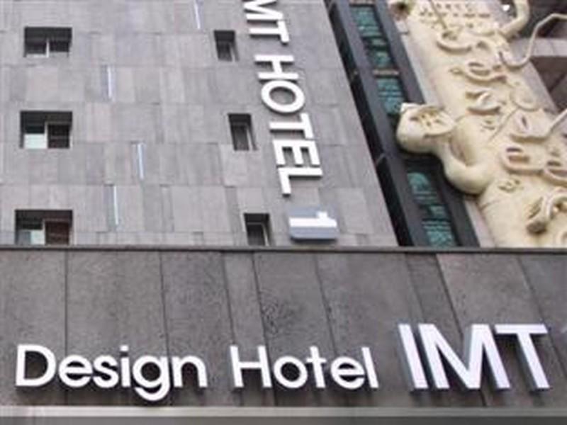 South Korea-디자인 호텔 IMT 1 (Design Hotel IMT 1)