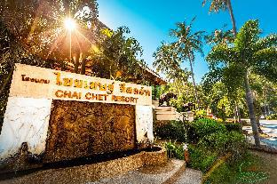 Logo/Picture:Chai Chet Resort
