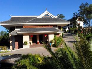 New Century SPA & Resort Puer - Puer