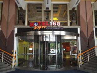 Motel 168 Shanghai Wuning Road Subway Station Anyuan Road Branch
