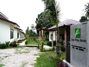 Suan Prao Resort Πουκέτ - Είσοδος
