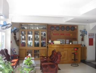 Nhiet Doi Hotel - Tuy Hoa (Phu Yen)