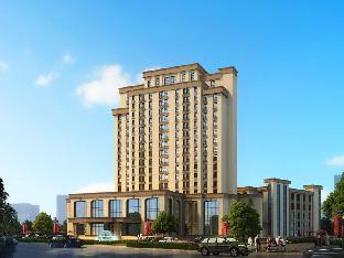 臨海遠洲國際大酒店