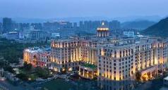 Wenling The Koro Hotel, Taizhou (Zhejiang)