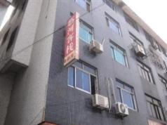 Wuzhen Linhe Inn, Jiaxing