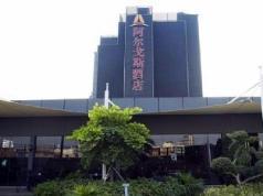 Guangzhou HL Holiday Hotel, Guangzhou