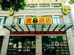 Super 8 Hotel Hangzhou Qiandao Lake Xin An East Road Branch, Qiandao Lake (Chunan)