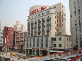Motel 168 (Beijing Anzhenqiao)