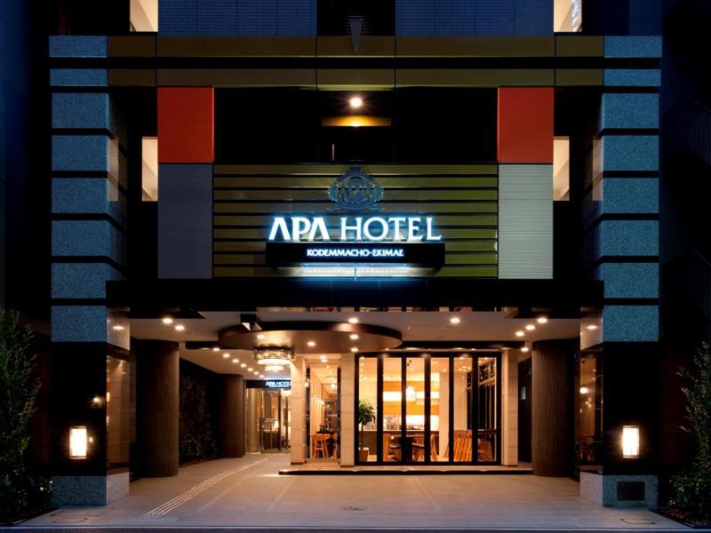 アパホテル 小伝馬町駅前 (APA Hotel Kodenmacho-Ekimae)