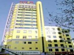 Home Inn Kunming Jianshe Road, Kunming