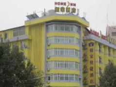 Home Inn Kunming East Point, Kunming