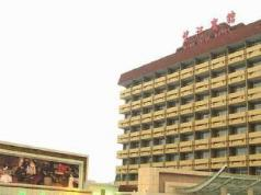 Hefei Wangjiang Hotel, Hefei