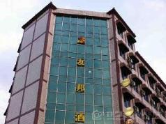 Foshan Weibang Hotel, Foshan