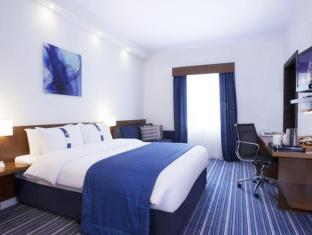 Holiday Inn Express Bahrain Manama - Double Bed Room