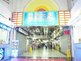New Chung King Mansion Guest House - Las Vegas Group Hostels HK Hongkong - zunanjost hotela