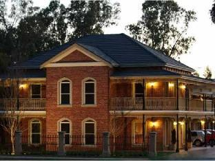 Carlyle Suites & Apartments PayPal Hotel Wagga Wagga